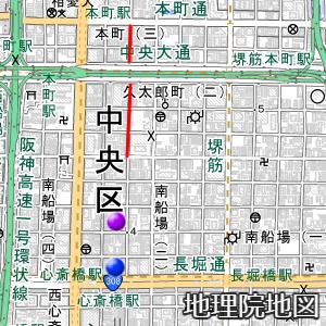 丼池ストリート