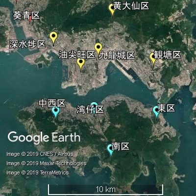 九竜半島と香港島