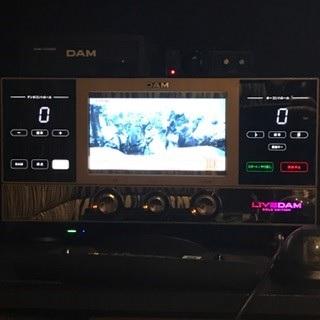 DAM-XG5000G