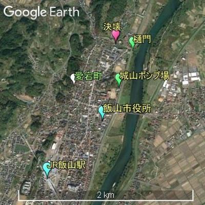 皿川決壊による浸水区域付近