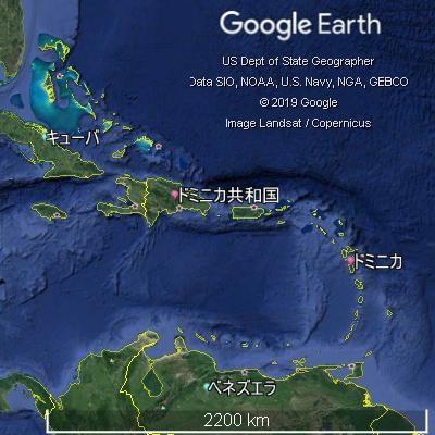ドミニカ共和国とドミニカ