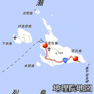 宮古島と伊良部島と下地島
