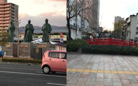 高知駅前の龍馬像とはりまや橋