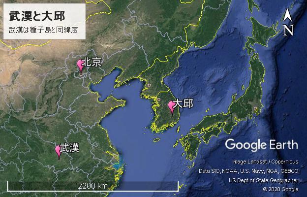 武漢や大邱市の緯度