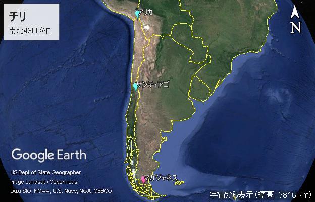 チリの国土