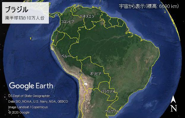 南米ではウルグアイ以外は拡大基調