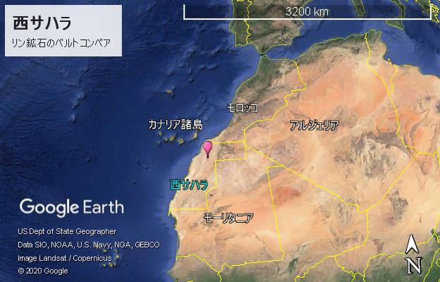 アフリカ北西部
