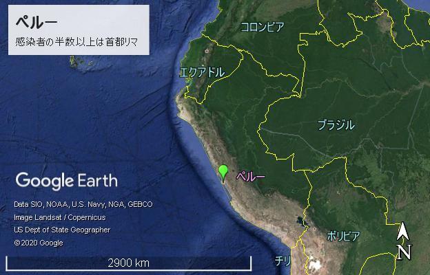 ペルー周辺の地図