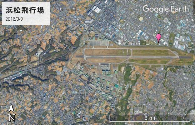 浜松飛行場