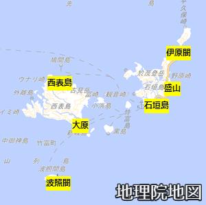 石垣島と西表島