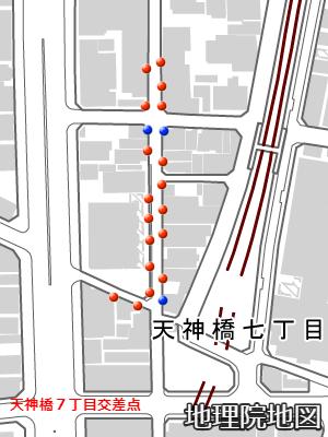 天神橋7丁目中商店会