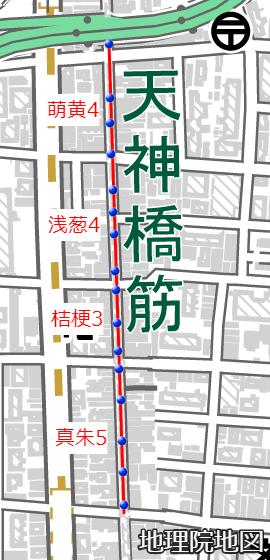 天神橋3丁目