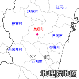 宮崎の美郷町