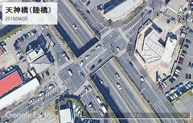 京葉道路の天神橋