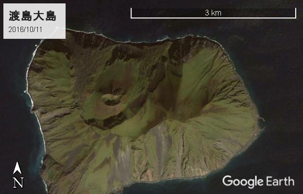 渡島大島の火口