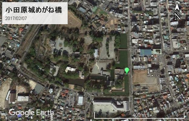 小田原城めがね橋