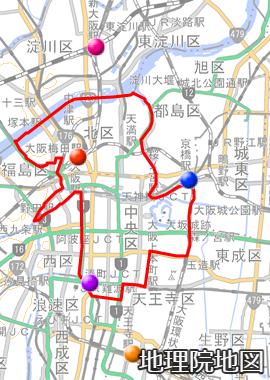 大阪市北区と中央区