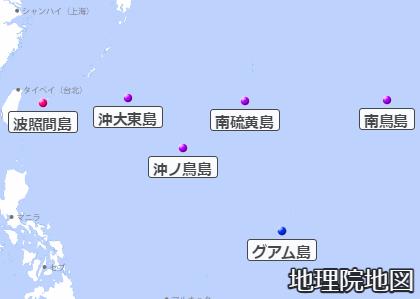 日本最南端の島