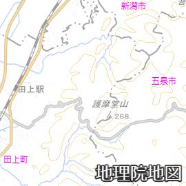 新潟の護摩堂山