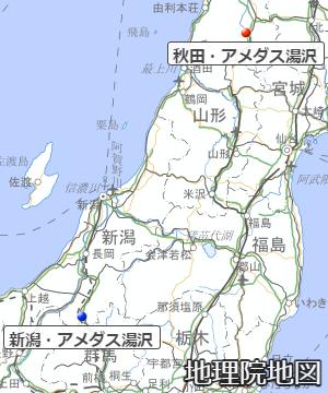 秋田と新潟のアメダス湯沢