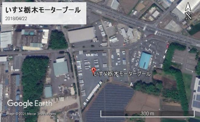 いすず栃木モータープール