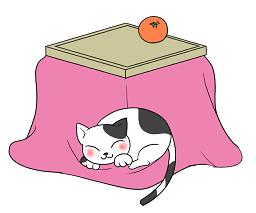 猫はこたつで丸くなる
