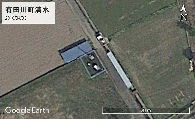 有田川町のアメダス清水