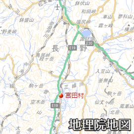 長野県宮田村