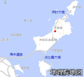 4つの有人島