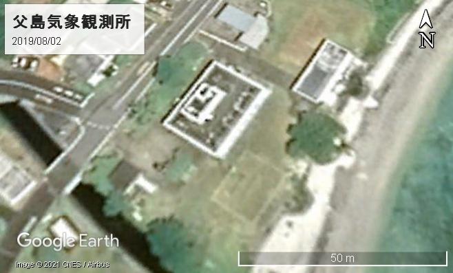 父島気象観測所