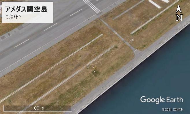 アメダス関空島