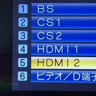 入力切替メニュー(映らない)