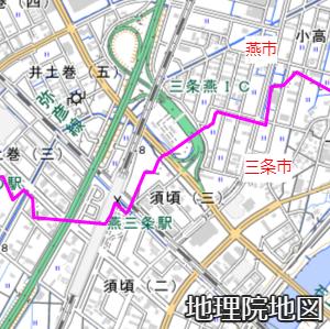 燕三条駅と三条燕IC