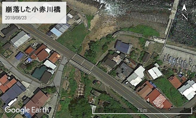 崩落した小赤川橋