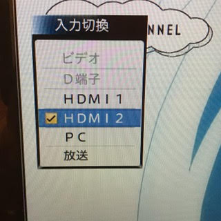 別の部屋でもHDMI2