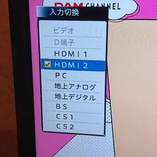 HDMI2でカラオケに接続