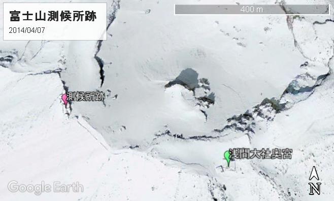 富士山測候所跡