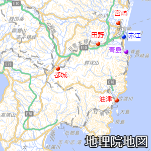赤江と青島