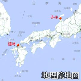 戦国時代に福岡から移住